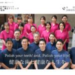 芦屋M&S歯科・矯正クリニック本院