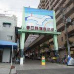 春日野道駅周辺の歯医者さん!おすすめしたい5歯科医院!