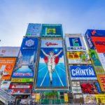 【2020年】大阪の痛みの少ない胃・大腸カメラ内視鏡検査おすすめ医院5選!